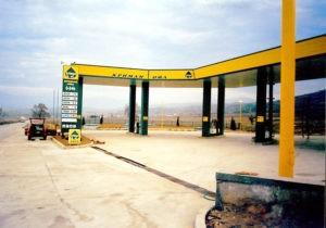Светещ рекламен тотем - Kriman Oil