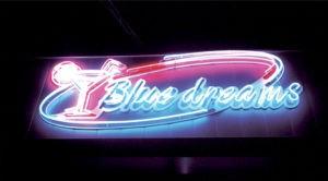 Неонов надпис - Blue dreams