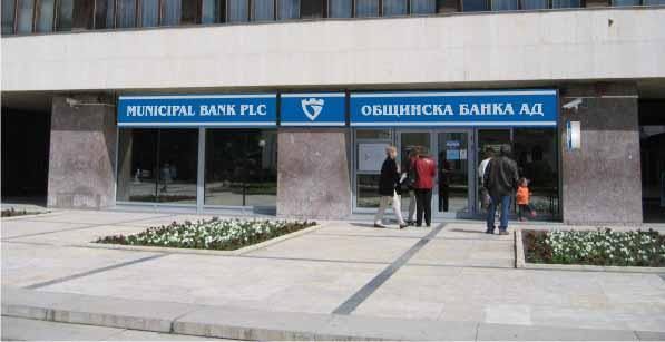 Светещи реклами - Общинска банка