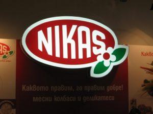 Изложбен щанд Никас
