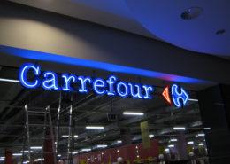 Интериорен надпис Carrefour