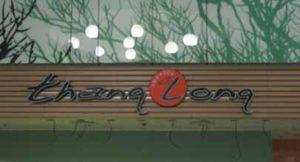 Светещи обемни букви - Thang Long Sushi