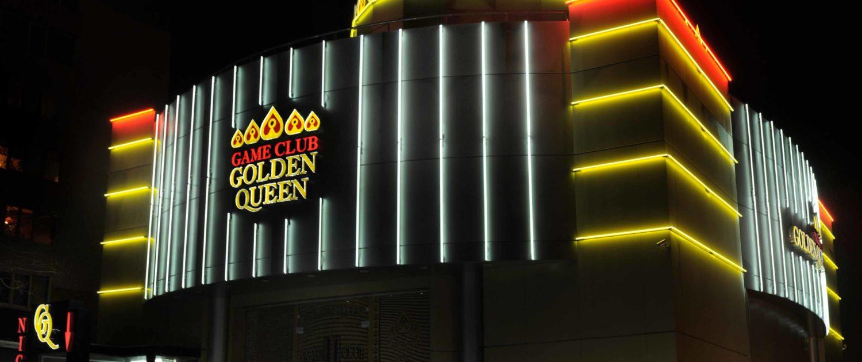 """Светещи рекламни елементи - """"Golden Queen"""" казино"""
