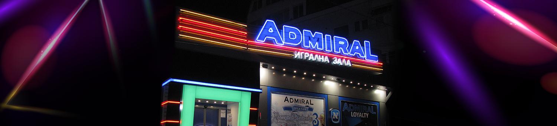 17.08.2017 Admiral Casino Chain