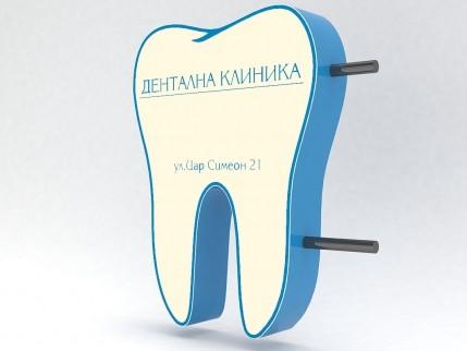 Dental Clinic dr. Georgiev