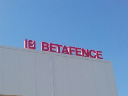 Обемен надпис Betafence