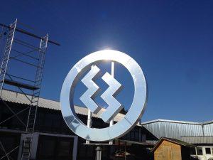 Light-spinning advertising sign