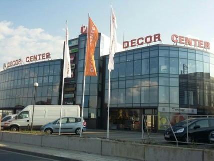 Обемни букви Decor Center