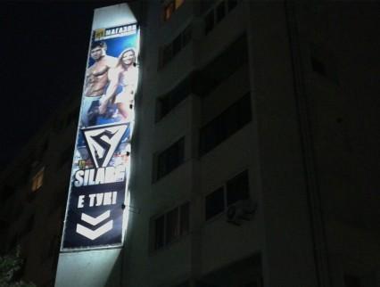 Винилна реклама СИЛА БГ