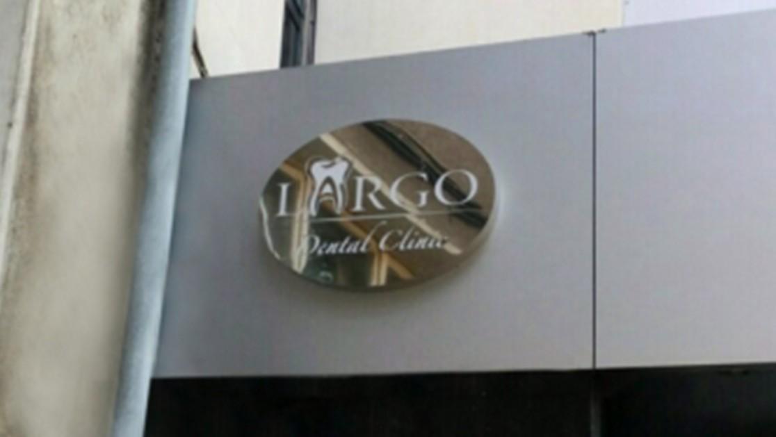 Светеща табела LARGO