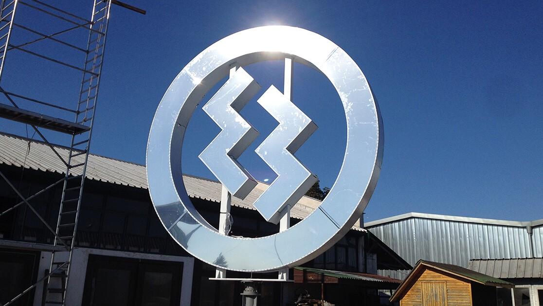 рекламно лого