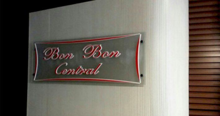 """Интериорна табела """"Бон Бон"""""""