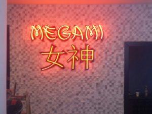 """Неонов надпис """"MEGAMI"""""""