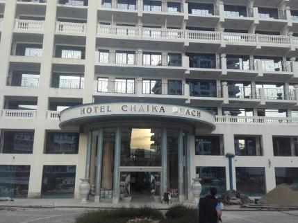 """Inox counter-signature hotel """"Chaika Beach"""""""