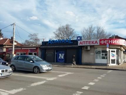 Адмирал Казино - гр. София, Надежда