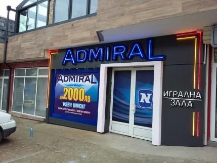Светеща реклама Адмирал Казино - гр. Велико Търново