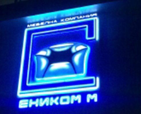 Обемно светещо лого