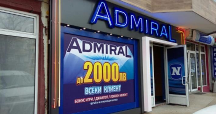Светеща реклама Адмирал