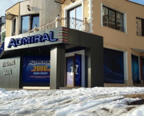 Светеща реклама Адмирал - Хасково