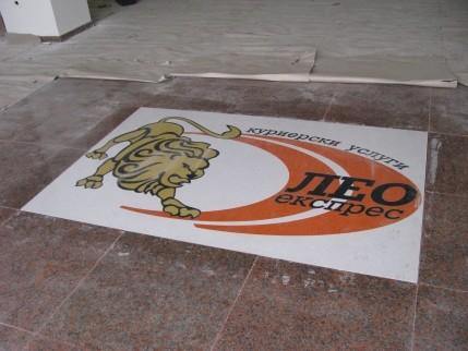 Лого от технически камък