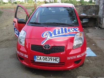 """Брандиране на автомобили - """"Милтекс"""""""