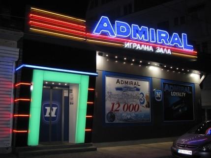 Admiral-Светещи Реклами-Farco.bg