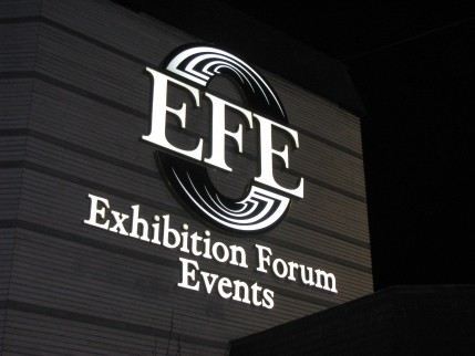 Обемни букви Лого ЕФЕ