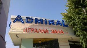 Светеща реклама Адмирал - гр. Силистра