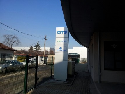"""Cito"" - illuminated sign"