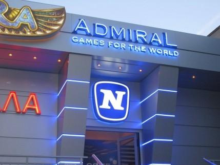 Казино адмирал адрес софия интернет игры игровые аппараты