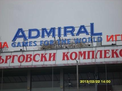 """Casino """"Admiral"""" Pleven"""