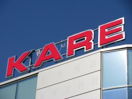 KARE-Светещи Реклами-Farco.bg