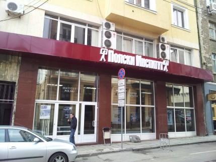 "Illuminated letters ""Polish Institute"""