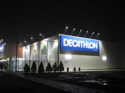 Decathlon Plovdiv