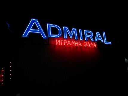 Светеща реклама Адмирал - гр. Враца