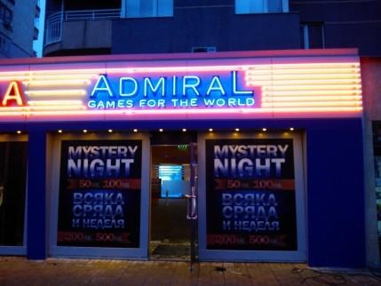 """Casino """" Admiral """" Ruse"""