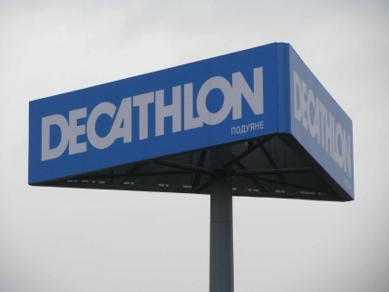 DECATHLON - Poduiane district