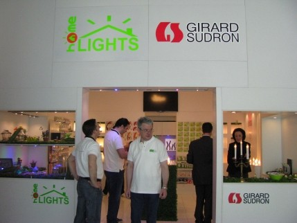 Изложбен щанд - Home Lights, Girard Sudron