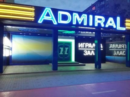 Casino Admiral - Pazardjik