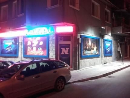 Casino Admiral - Asenovgrad