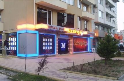 """Casino """" Admiral """" Kardzhali"""