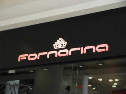 Светеща реклама Fornarina