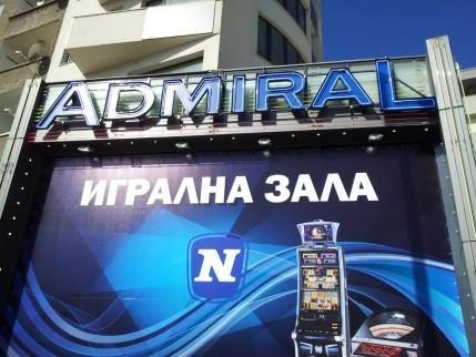 Casino Admiral - Gabrovo