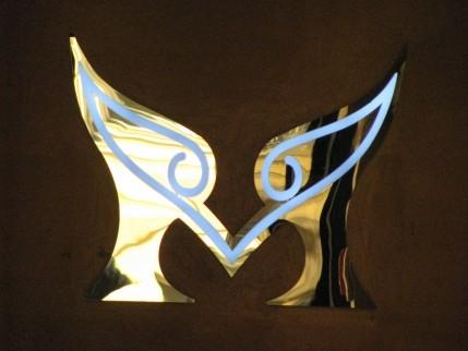Светещо обемно лого
