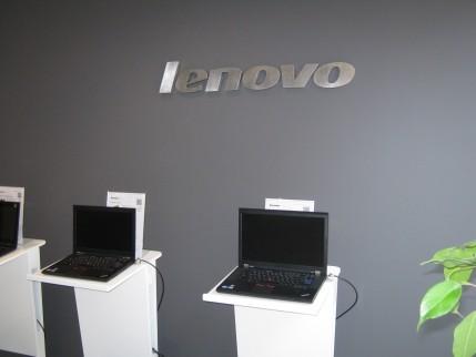 Несветещи обемни букви Lenovo
