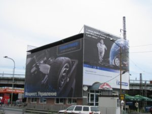 Radial - 2009