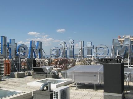 Светещи обемни букви - Metlife Inc.
