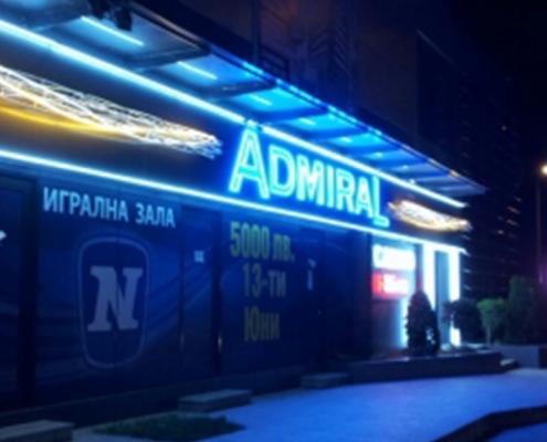 Светеща реклама Адмирал - гр. Сливен