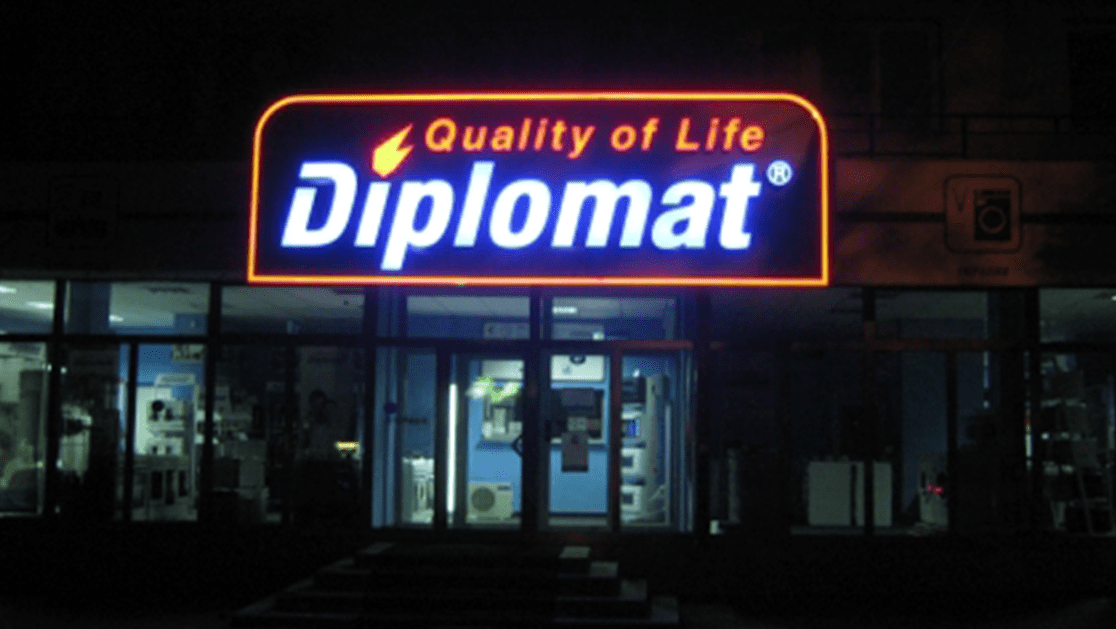 Светещи обемни букви Diplomat
