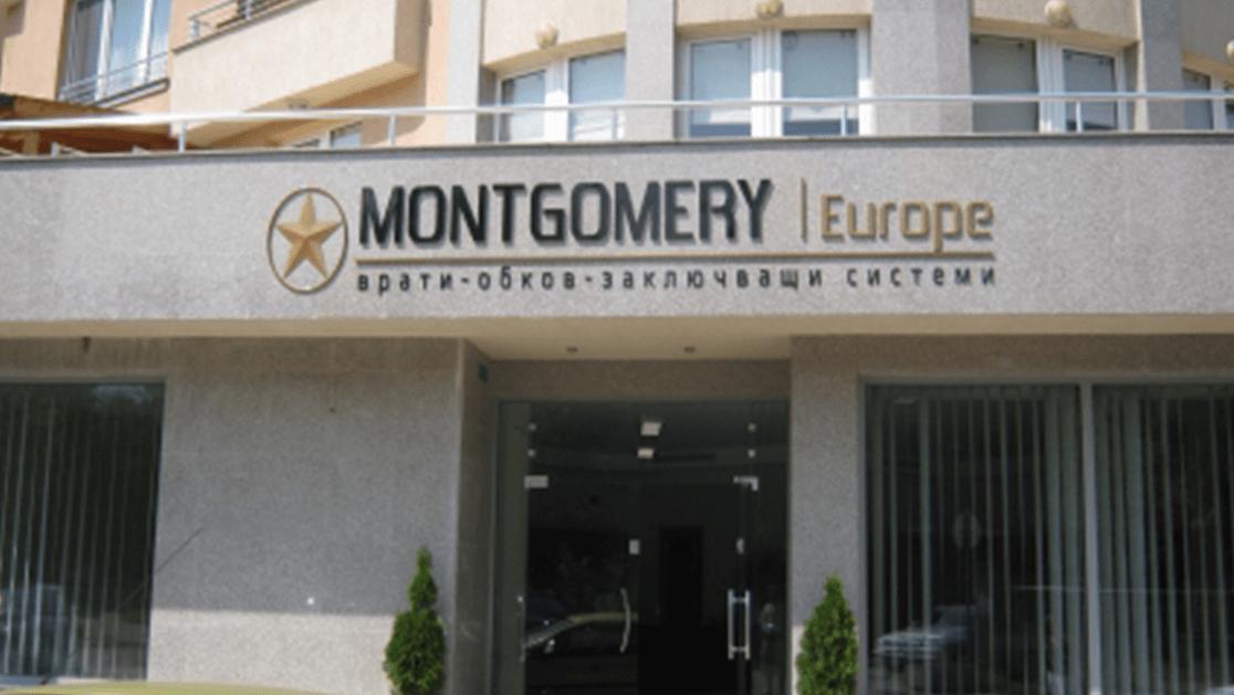 "Несветещи обемни букви - ""Montgomery Europe"""